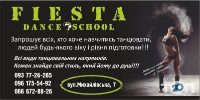 Фиеста, танцевальная школа - фото 2