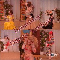 Танцювальна студія Broadway - фото 14