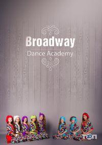 Танцювальна студія Broadway - фото 20