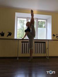 DWM, танцевальная студия - фото 17