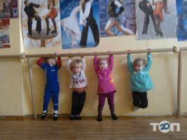 Танцювальний клуб Top Style - фото 2