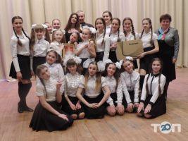 театр танца ЭНЕРГИЯ - фото 2