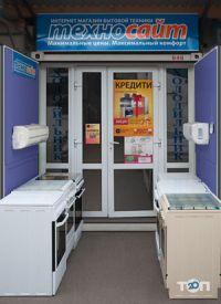 Technosite.com.ua , интернет-магазин бытовой техники Техносайт - фото 2