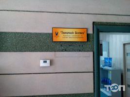 Технология Безопасности, охранные системы - фото 2