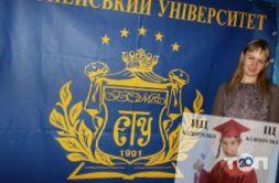 Тернопольский филиал Европейского университета - фото 4