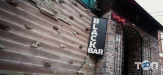 The Black Bar, кальян-бар - фото 1