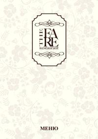 Меню The FARE, restaurant - страница 1