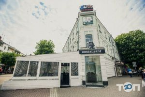 The FARE, restaurant - фото 5