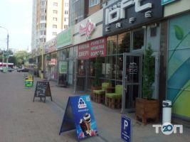 The Loft Cafe - фото 5