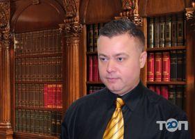 Адвокат Тизул Олег Иванович - фото 2