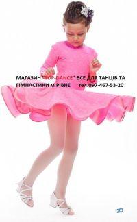 TOP-DANCE, ВСЕ ДЛЯ ТАНЦЕВ - фото 10