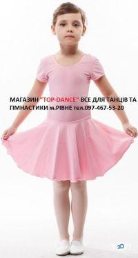 TOP-DANCE, ВСЕ ДЛЯ ТАНЦЕВ - фото 4