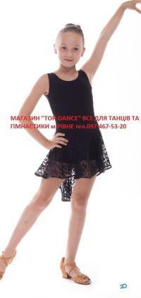 TOP-DANCE, ВСЕ ДЛЯ ТАНЦЕВ - фото 5