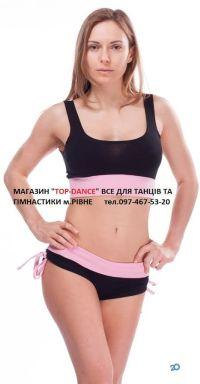TOP-DANCE, ВСЕ ДЛЯ ТАНЦЕВ - фото 6