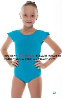 TOP-DANCE, ВСЕ ДЛЯ ТАНЦЕВ - фото 7