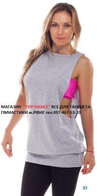 TOP-DANCE, ВСЕ ДЛЯ ТАНЦЕВ - фото 1