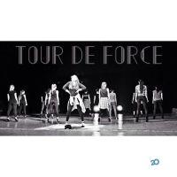 Tour de Force, танцевальная мастерская - фото 3