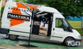 Промавтоматика Винница, производство электрощитового оборудования - фото 3