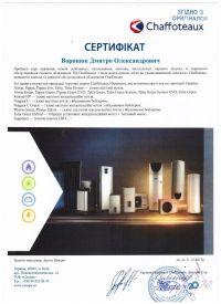 """ТОВ """"Свет Инженерных Технологий"""" - фото 2"""