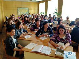 Тренинговый Центр ПРАЙД - фото 7