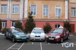 Центр подготовки водителей ОДУВС, автошкола в Одессе ,  autoschool - фото 4