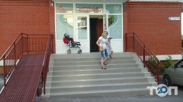 DR.Medice, центр семейной медицинской практики - фото 9