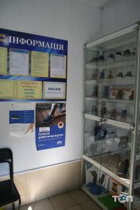 Центр стопы, клиника - фото 5