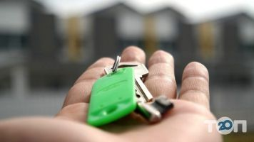 Центральное, агентство недвижимости - фото 1