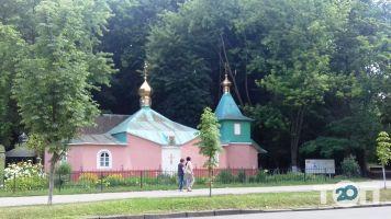Церковь Апостола Андрея Первозванного - фото 1