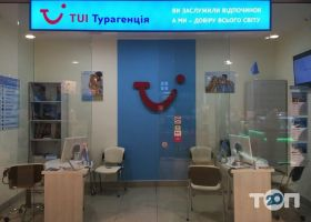 TUI, туристическая компания - фото 4