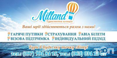Туристическое агентство Milland - фото 1