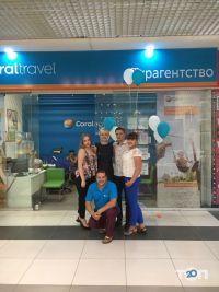 Coral Travel, туристическое агентство - фото 6