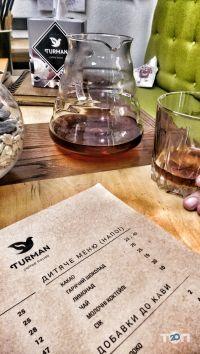 Turman coffee house, эспрессо-бар - фото 25