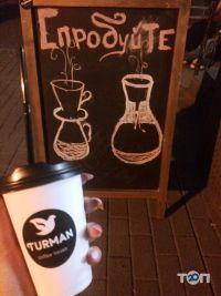 Turman coffee house, эспрессо-бар - фото 18