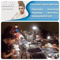 "Учебный центр ""VIVA"" - фото 2"