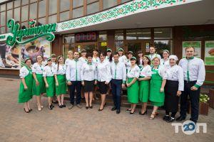 Украиночка, деликатес-маркет - фото 18