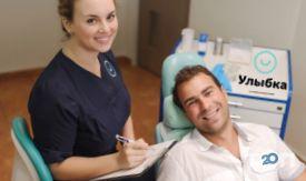 Улыбка, стоматология - фото 1