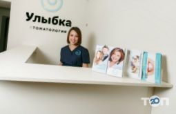 Улыбка, стоматология - фото 7