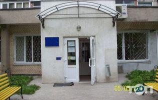 Управление труда и социальной защиты населения Хмельницкого городского совета - фото 3