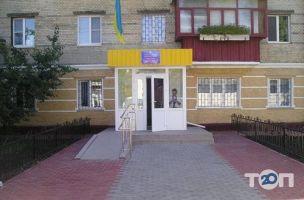 Управление труда и социальной защиты населения Хмельницкого городского совета - фото 2