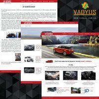 VADYUS, веб студия - фото 4