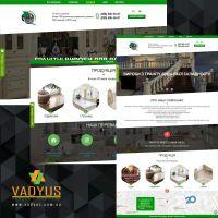 VADYUS, веб студия - фото 5