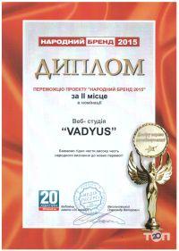 VADYUS, веб студия - фото 1