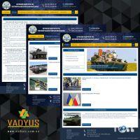VADYUS, веб студия - фото 7