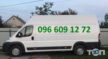 Вантажні перевезення та вантажники за доступними цінами - фото 5
