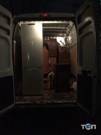 Вантажні перевезення Тернопіль - фото 1