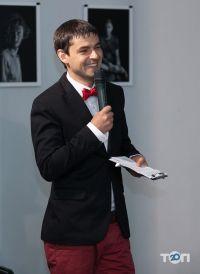 Ведущий Женя Вареников - фото 5