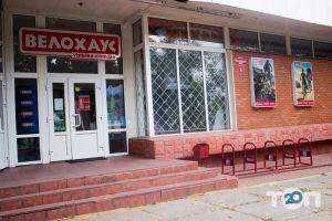 ВелоХаус, магазин велосипедов - фото 2
