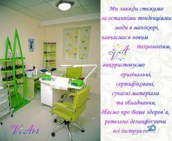 ViArt, центр красоты - фото 20