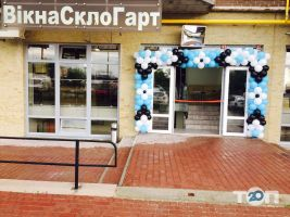 ВікнаСклоГарт - фото 1